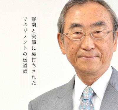 佐藤 義男
