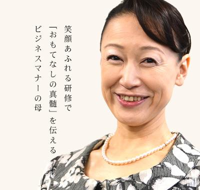 中川 奈美