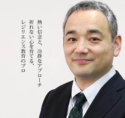 森川 友晴