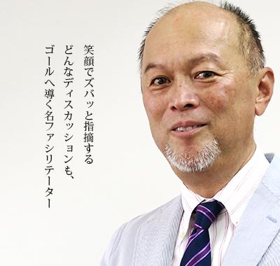 平塚 大輔